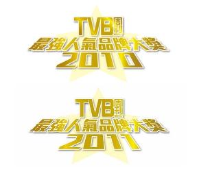 TVB Award