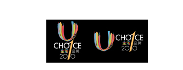 Uchoise Awards