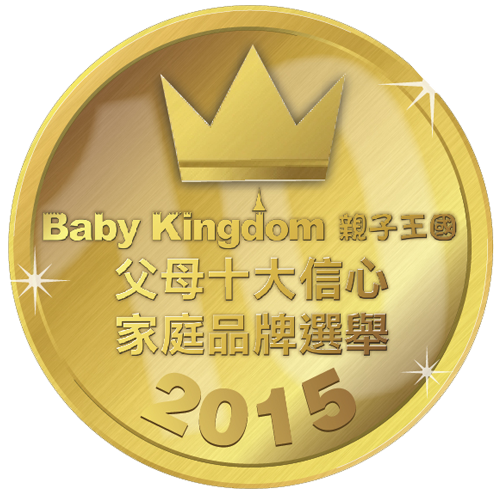 BabyKingdom2015