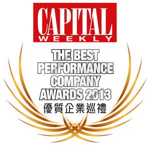 Capital best performace award