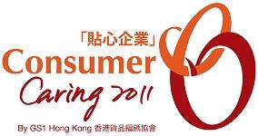 Consumer caring roll