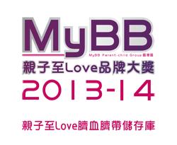 MyBB Award
