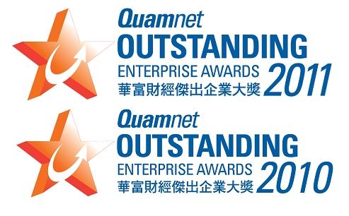 Quamnet outstanding award